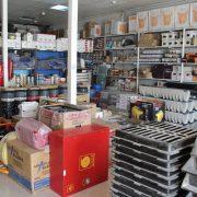 Alferoz-Shop